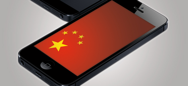 China VPN for iPhone