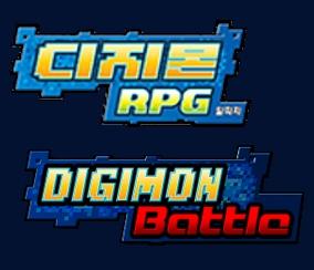 Digimon RGP Online Digimon Battle