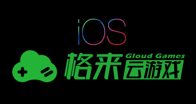 Gloud Games iOS