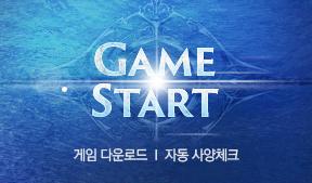 Tap Game Start to launch Ktera