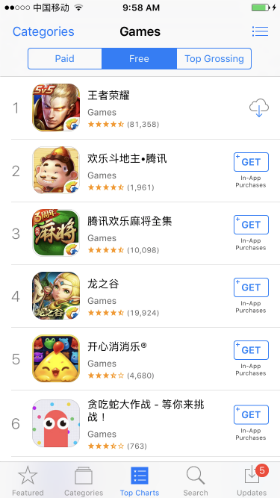 top charts free game in China iTunes store