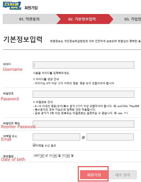 Enter usename, password info