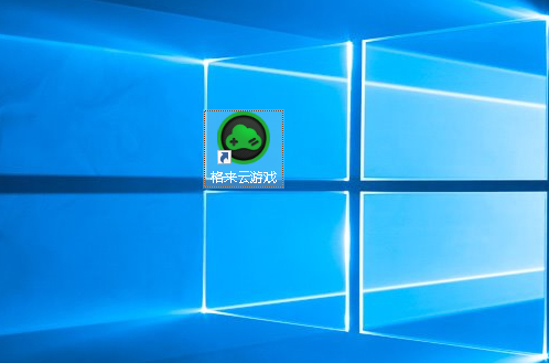 Gloud Games On PC
