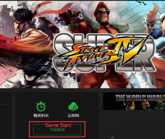 how to play xbox games on pc without streaming