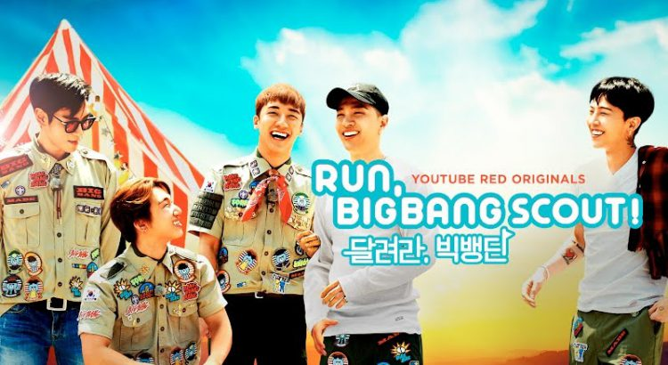 big bang scout