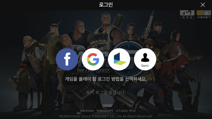 How To Play Tango 5: The Last Dance Korean Version On PC, iPhone