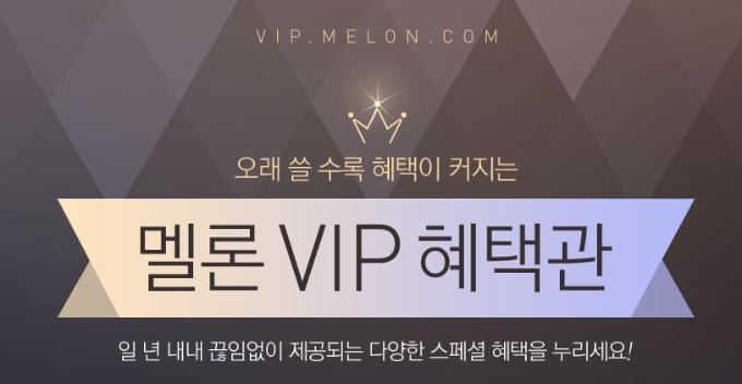 download melon music app
