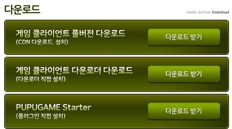 How To Play Dragon Nest South Korea Server Outside of Korea