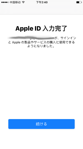 Ultimate Guide Create Japanese Apple ID Without Credit Card