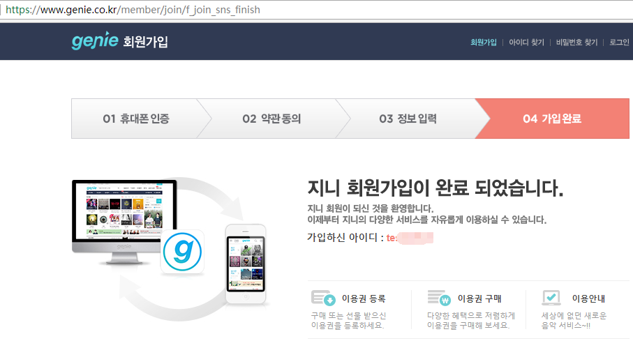 how to download genie app
