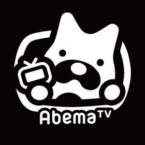 Tv abema How to