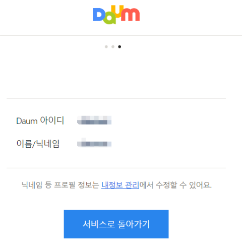 sign up daum account successfully