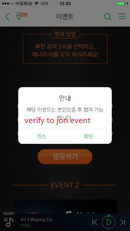 2018/03 Step By Step To Join Free Melon Pass Giveaway - Get