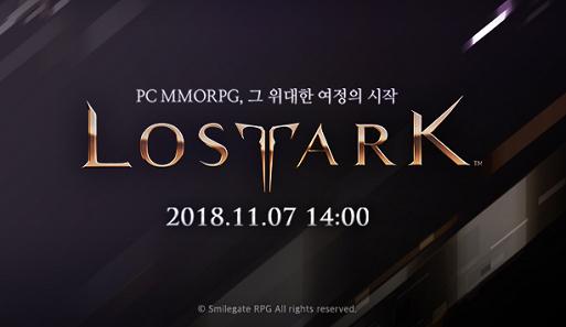 lost ark OB