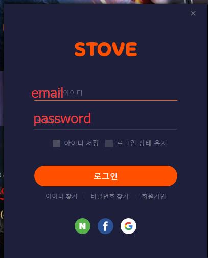 login stove client