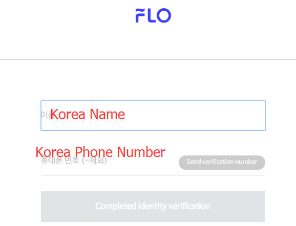 create music flo account