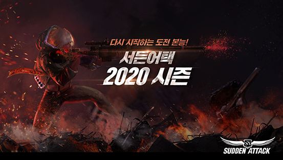 Sudden Attack Korea Server