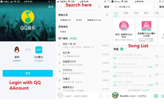 how to use QQ Music